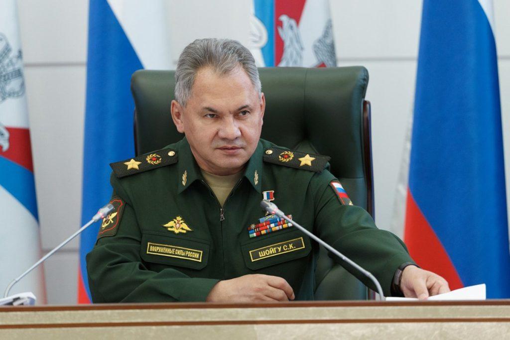 С.Шойгу заседание Коллегии МО РФ