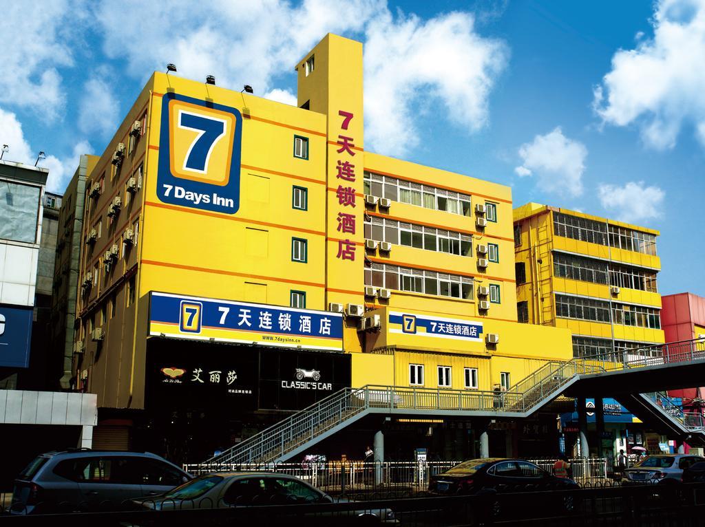 дешевый отель