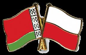 Белорусь и Польша