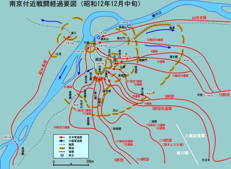 Карта боевых действий нанкинская резня