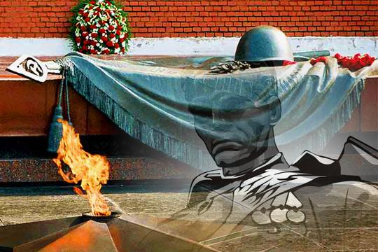 Могила Неизвестного Солдата у стен Московского Кремля Солдат Неизвестный